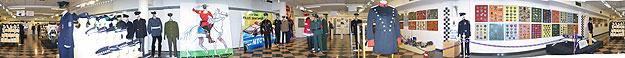 I Exposición de Material Policial - VISITA VIRTUAL