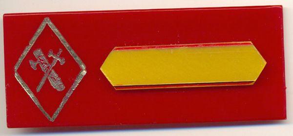 Placa pecho Guardia Primero de la Guardia Civil (epoca Franco)