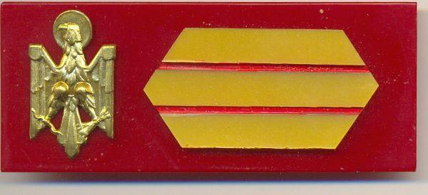 Placa pecho Sargento de la  Policia Armada (epoca Franco)