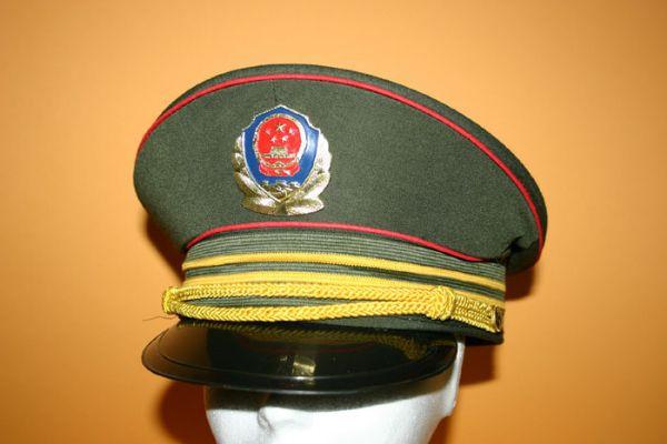 Policia China