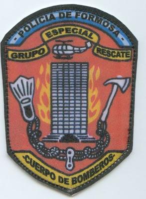 Emblema Brazo de  Policia de Formosa  Grupo Especial de Rescate (Argentina)