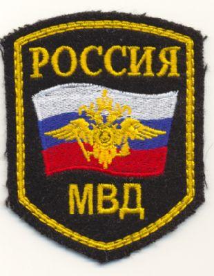 Emblema de Brazo Policia de Moscu (Rusia)