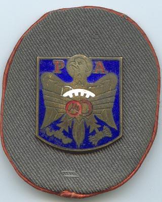 Distintivo de Especialista Policía Armada  (1977)