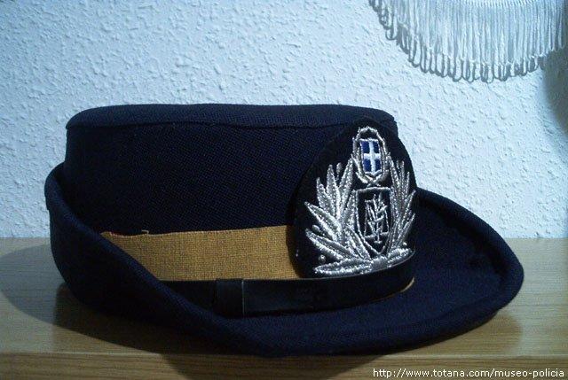 Policia Femenino (Grecia)